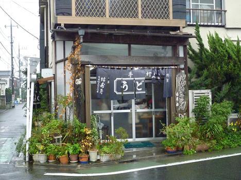 2009_1111戸田別館 0037