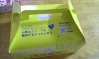 20091206143630.jpg