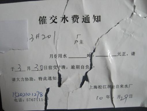 03312mizu.jpg