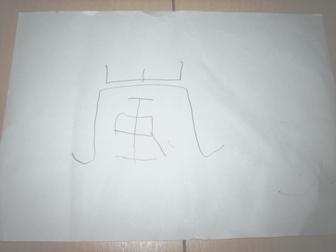 present illust-2