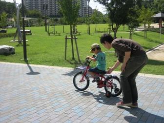 minezuka park1