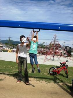 minezuka park3