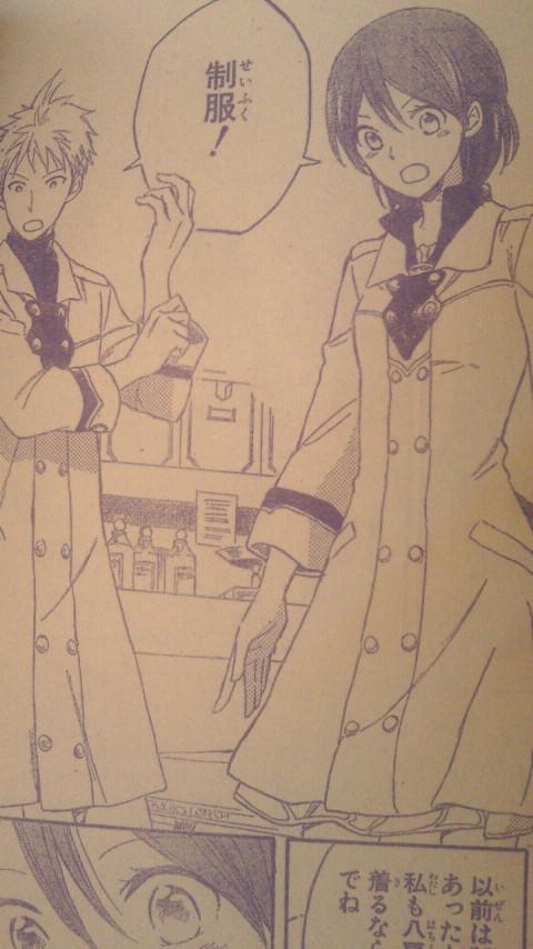 NAVER まとめマンガ『赤髪の白雪姫』地域・役割別キャラクター紹介・一覧!【ネタバレ有】