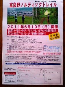 F1002144_20110412125944.jpg