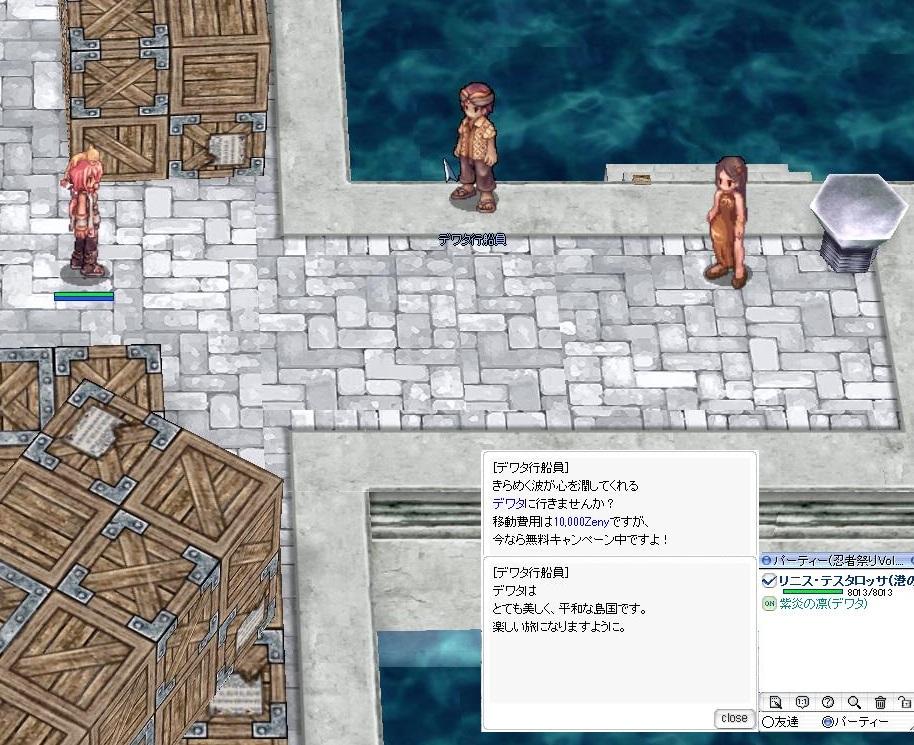 2011年‐4月23日‐忍者祭り14-02