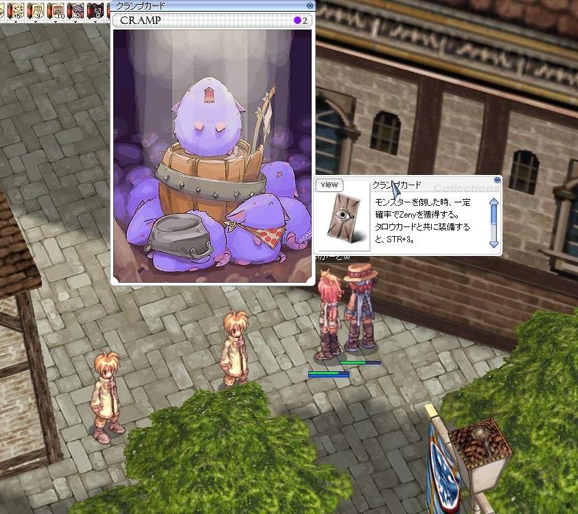 2011年‐4月23日‐忍者祭り14-07