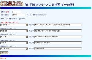 7th_ank_chara.jpg