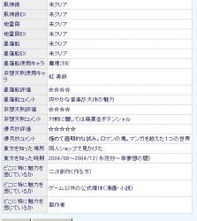 7th_ank.jpg