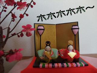 3-3雛人形2