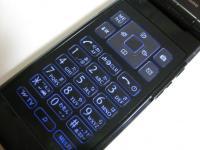 携帯 ボタン Img_6834