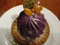 洋菓 紫芋のモンブラン(木村屋/新橋) 100201_cIMG_7368