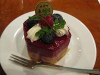 洋菓 ベリーのケーキ(木村屋) 100112_cIMG_7132