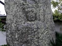 歴 十輪院 石造菩薩立像 101009_cIMG_4176