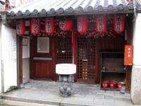 歴 奈良町 庚申堂 101009_cIMG_4221