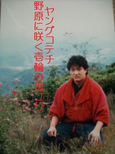 コテチ十代③ - コピー