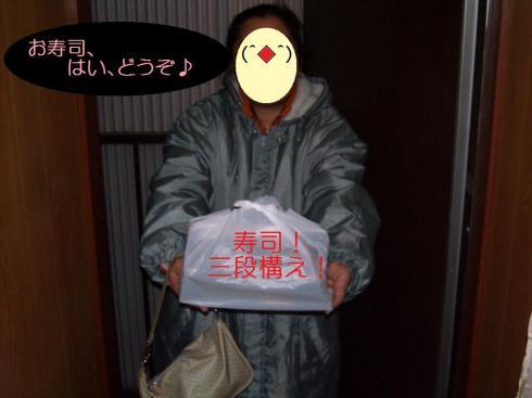 弟・嫁候補③ p