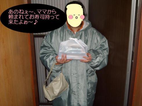 弟・嫁候補② p