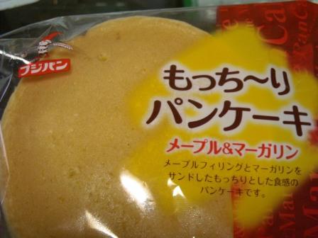 もっちりパンケーキ①