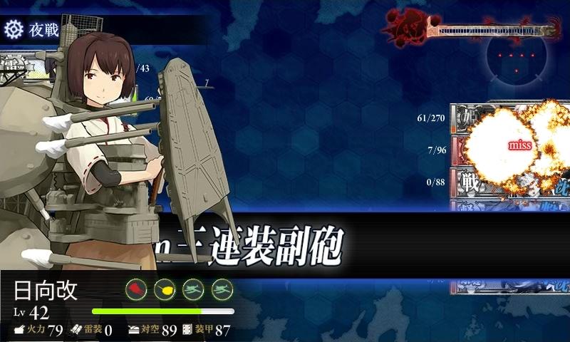 『艦これ』E-3突破!