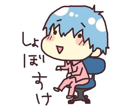 syobochan.jpg