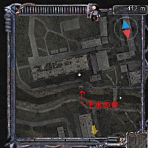 csr_unique_limansk02_map.jpg