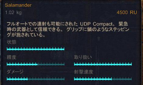 csr_unique_swamps02_spec.jpg