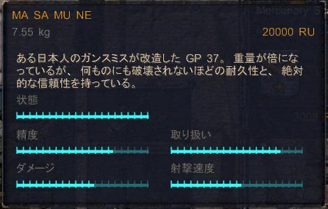 csr_unique_yantar02_spec.jpg
