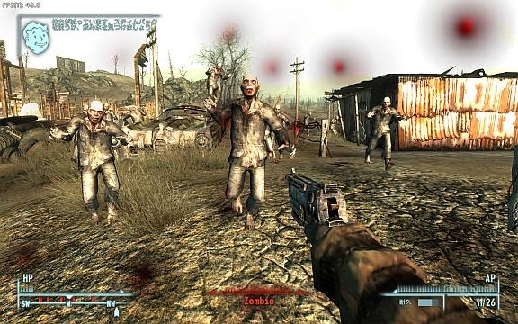 fo3_zombieapo01.jpg