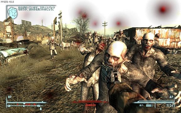 fo3_zombieapo02.jpg