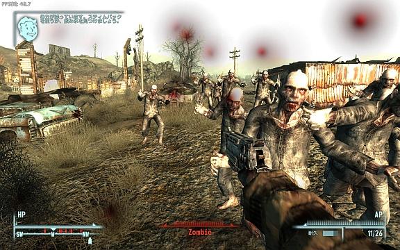 fo3_zombieapo03.jpg