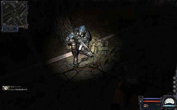 stalker_cs_csr08.jpg