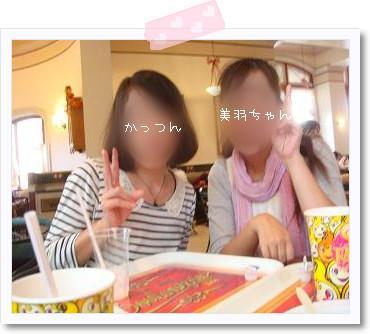 [photo12094399]image