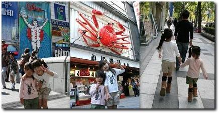 2010-10-12 2010大阪1