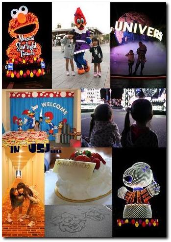 2010大阪旅行5