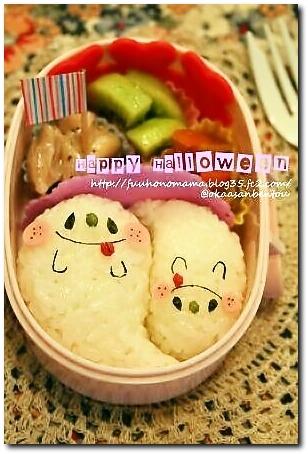 foodpic655075.jpg