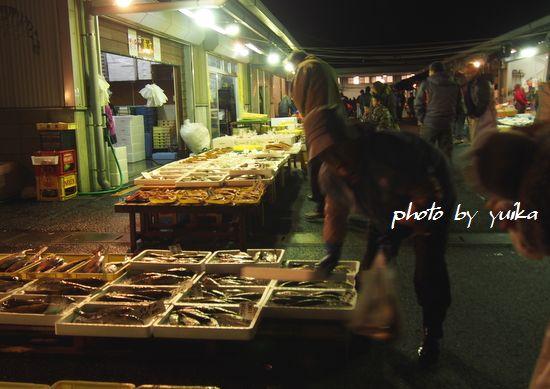 魚市場1229-2
