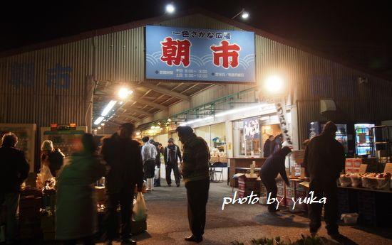 魚市場1229-4