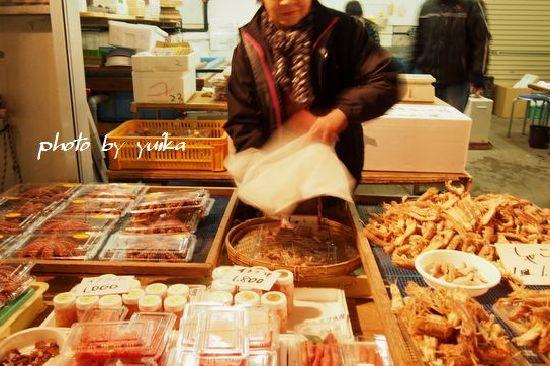 魚市場1229-1
