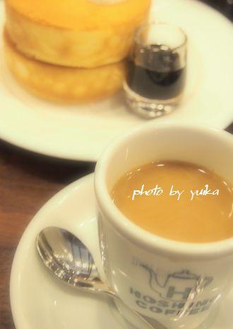 星野コーヒー111-3