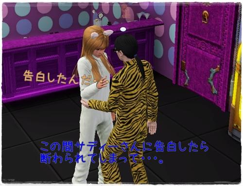 Screenshot-113_20130220202658.jpg