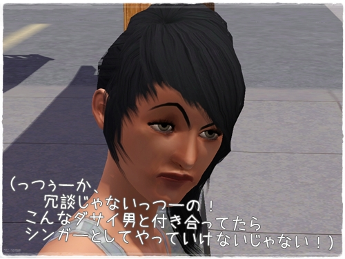 Screenshot-14_20130220202424.jpg