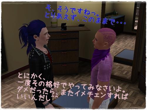 Screenshot-20_20130309031316.jpg
