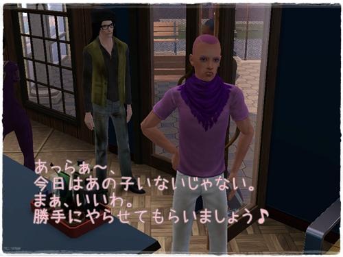 Screenshot-261_20130220203734.jpg