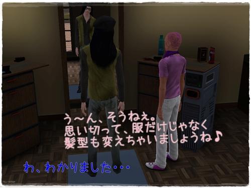 Screenshot-265.jpg