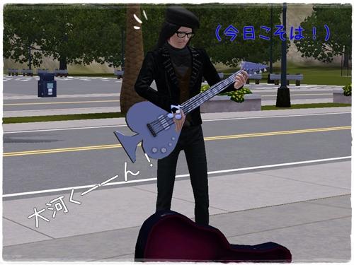 Screenshot-2_20130220202351.jpg