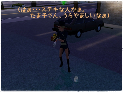 Screenshot-62_20130220201228.jpg