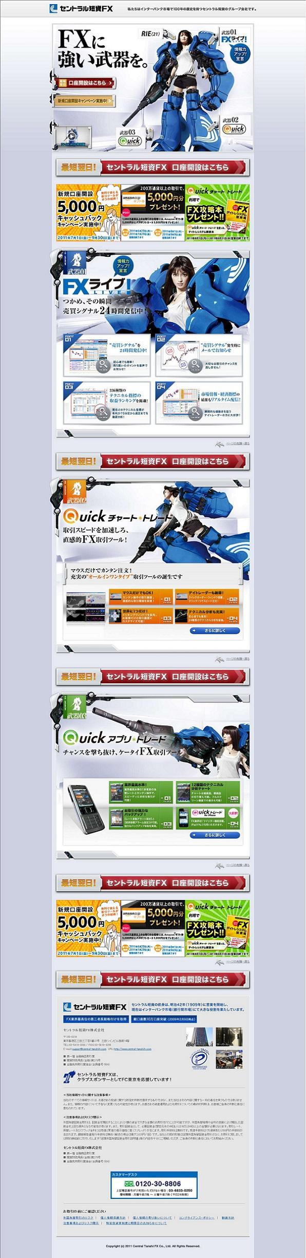 WebCap20110825-214904.jpg