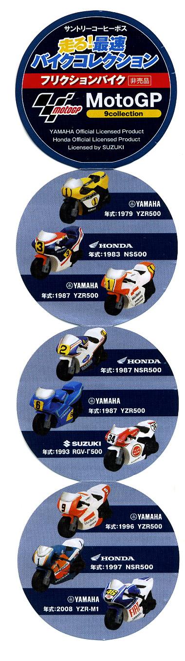boss-MotoGP 01