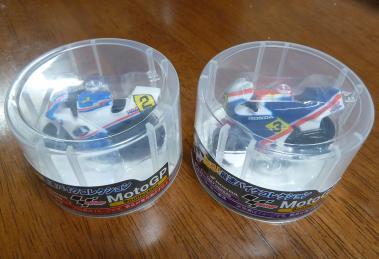 boss-MotoGP 03