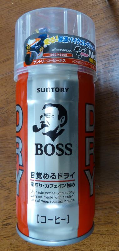 boss-MotoGP 06